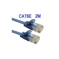 CAT6E Flat Ethernet LAN netværkskabel, Length: 2M