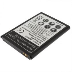 2300mAh Batteri til Samsung Galaxy SIII / i9300 / T999 / i535 / L710 / i747