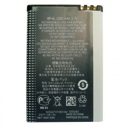 BP-4L batteri the Nokia E71, E63