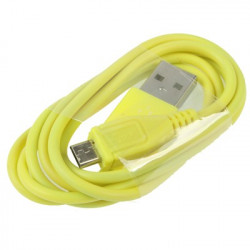 Micro USB-port USB Data Kabel the Nokia, Sony Ericsson, Samsung, LG, BlackBerry, HTC, Amazon Kindle, Length: 1m (Gul)