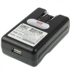 Universal USB Output Style J-M1Battery Oplader, Passer to Blackberry Bold 9900/9850/9860/9930 (EU-StiK)
