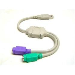 USB til PS2 Adapter/Converter - muliggør tilslutning af gamle PS/2 Perefirere enheder
